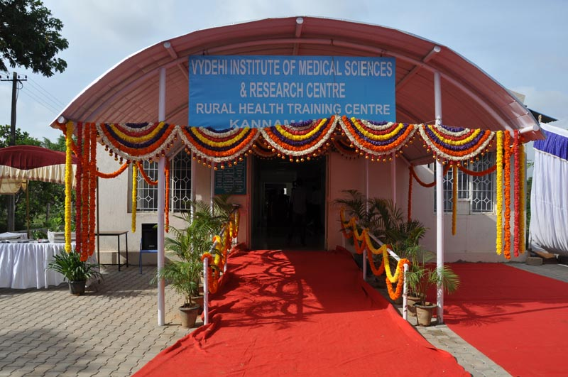 Inaugural function of Rural Health Centre 12