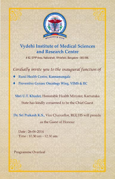 Inauguration of  Preventive Gynaec Oncology wing 1