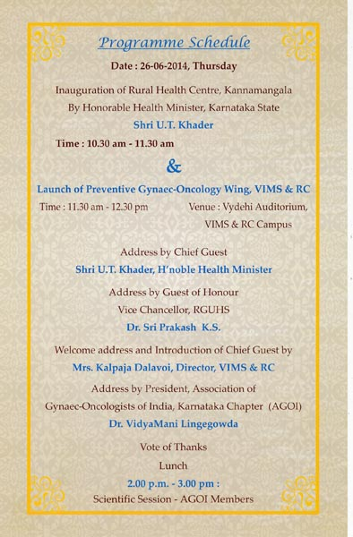 Inaugural function of Rural Health Centre 2