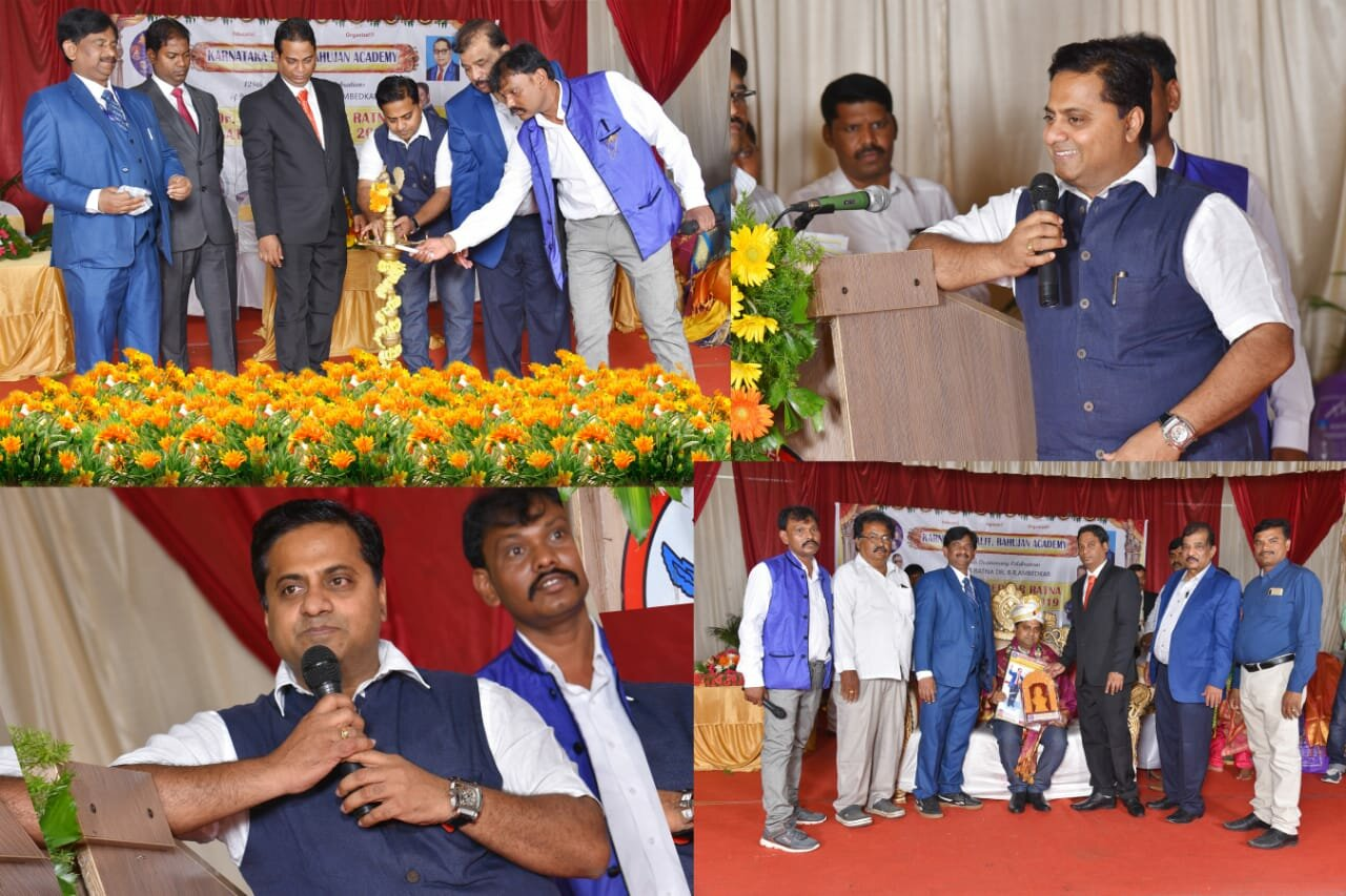 Dr.B.R.Ambedkar 128 Birthday Anniversary Celebrations