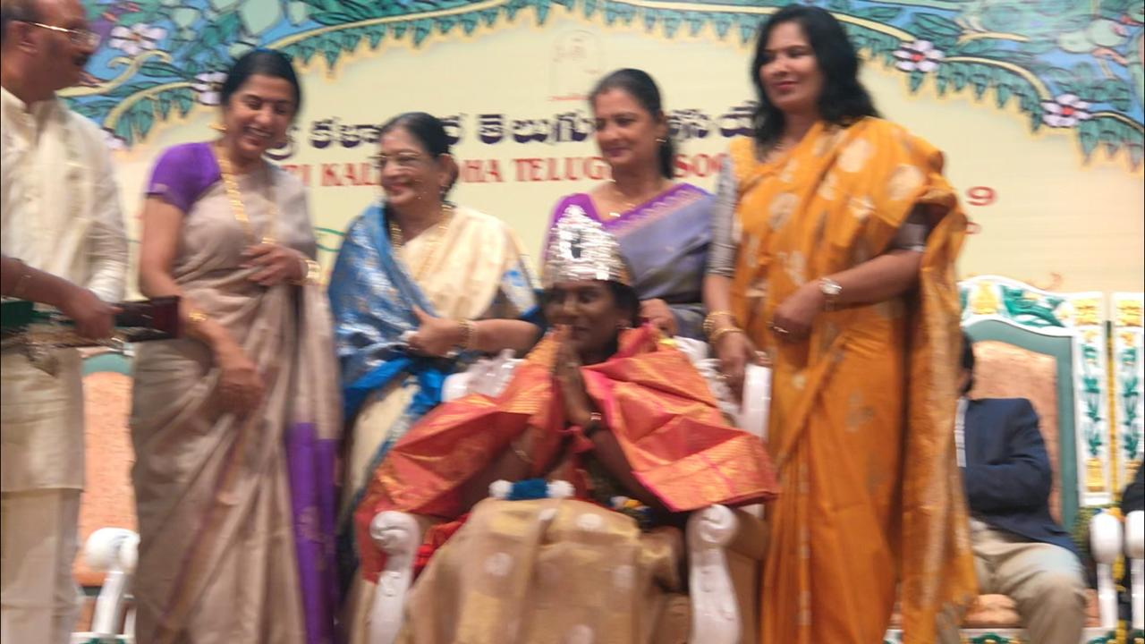 Mahila Rathna Awards - Mrs. D.A. Kalpaja