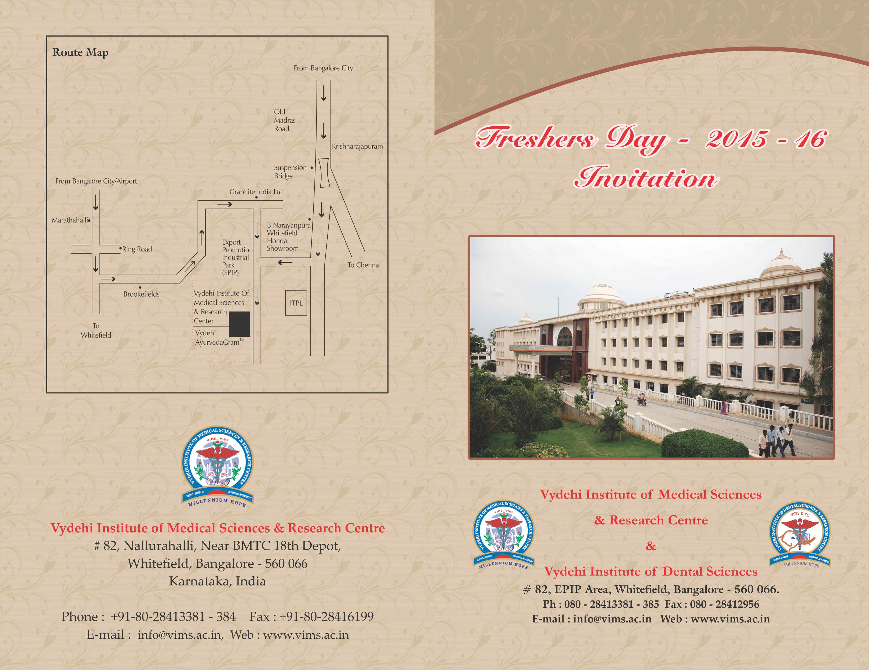 Freshers Day Invitation