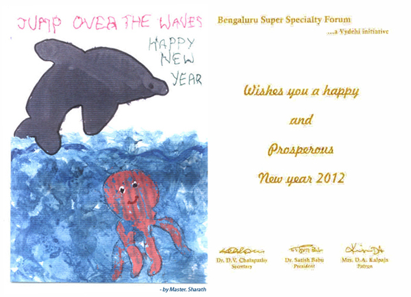 front page illustration of the new year card by master sharath
